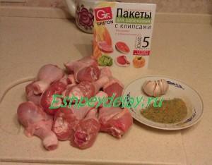 рецепт голень курицы в духовке