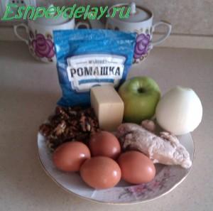 рецепт салата вкуснятина