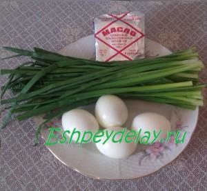 рецепт пирожков с луком и яйцом