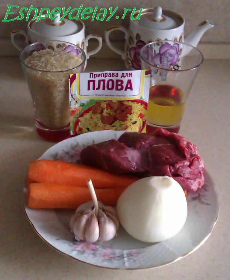 Вкусные рецепты на застолье