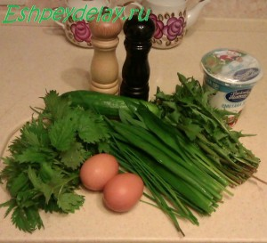 рецепт салата из одуванчиков с крапивой