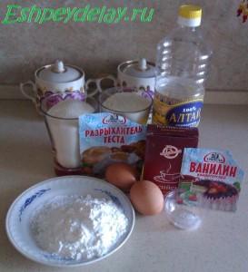 Рецепт печенья шоколадные трещинки
