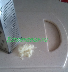 чеснок на мелкой терке