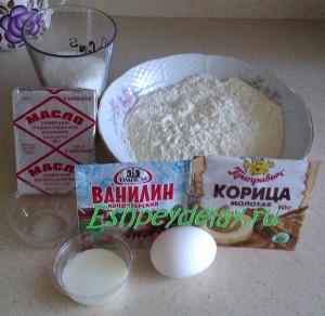 рецепт печенья земелах