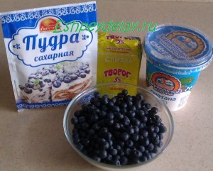 Рецепт творожного десерта с черникой