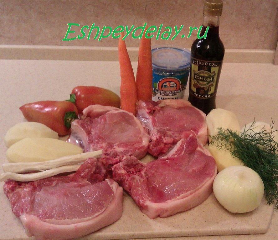 Антрекоты свиные рецепт с пошагово в