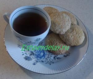 Печенье ароматное с чаем