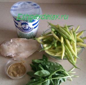 Рецепт салата из стручковой фасоли и курицы