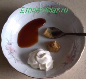 ингридиенты для соуса к утке
