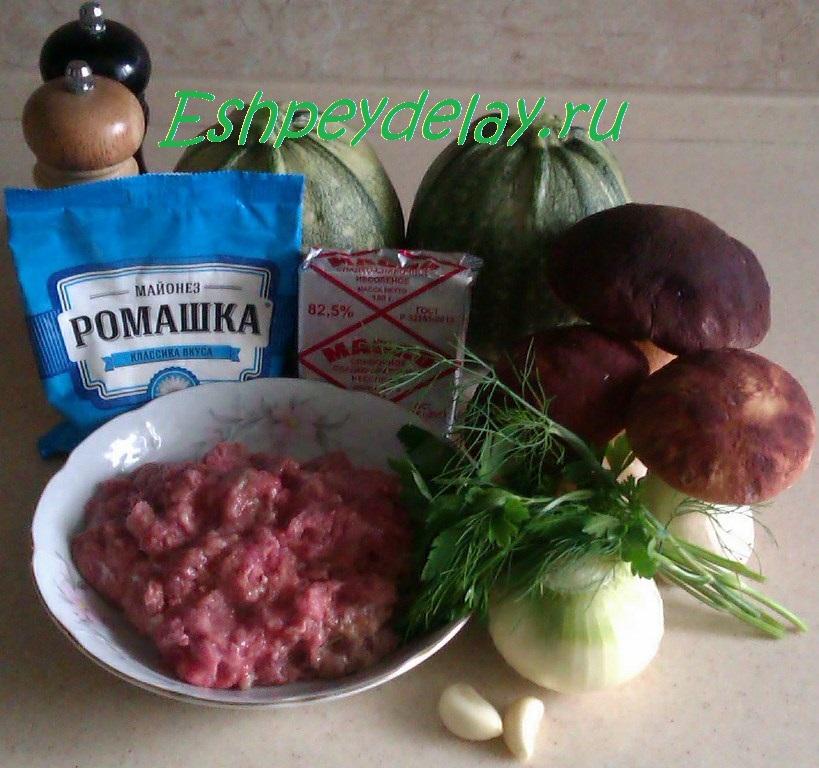 Рецепт салата с руколой и пармезаном фото