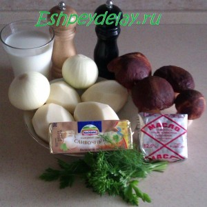 Рецепт супа из белых грибов с сыром