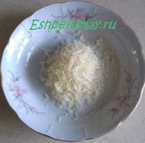 Натертый на мелкой тёрке сыр