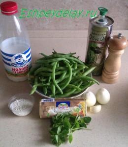 Рецепт стручковой фасоли в сливочном соусе