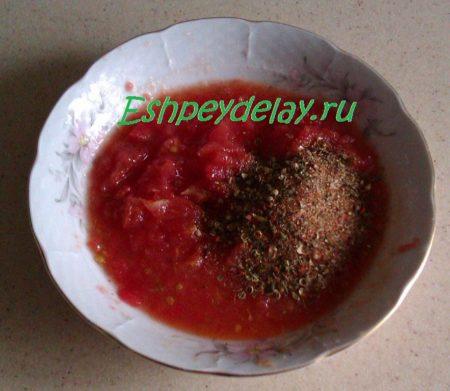 помидоры со специями