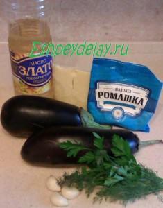 Рецепт рулетиков из баклажанов с сыром и чесноком