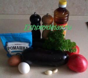 Рецепт бутербродов с баклажанами и помидорами