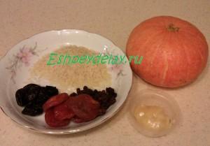 рецепт тыквы фаршированной рисом и сухофруктами