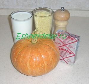 Рецепт пшённой каши с тыквой на молоке