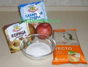 Рецепт кармашков из слоёного теста с яблоком