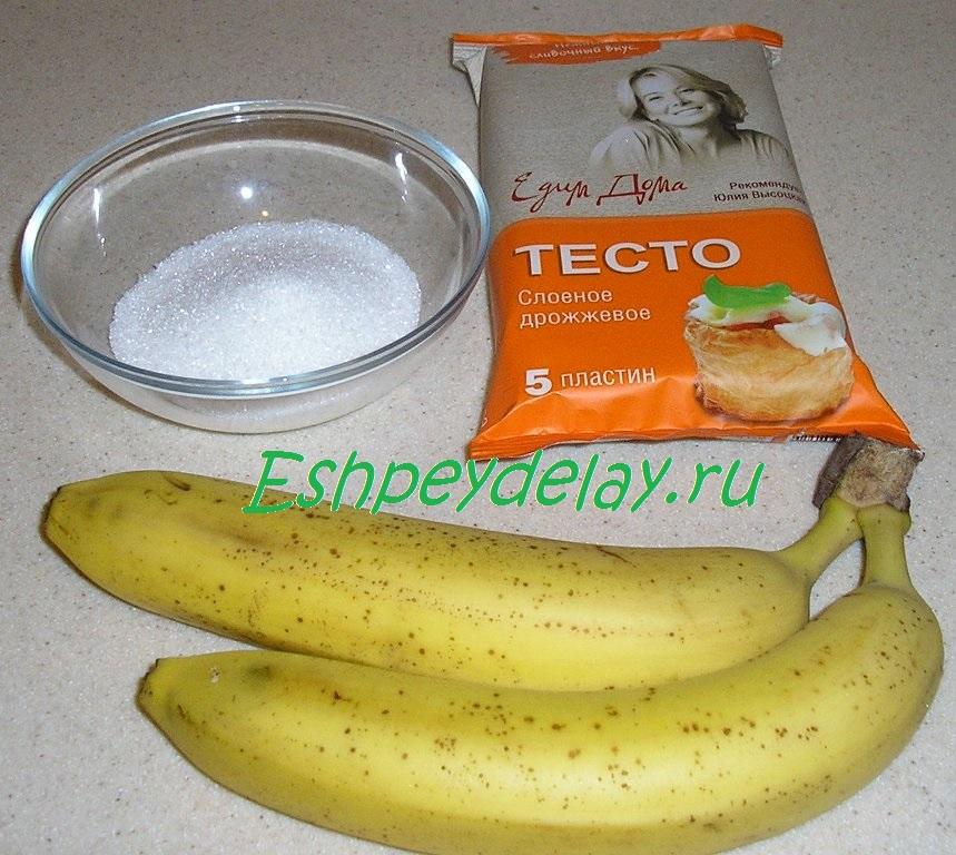 Слоеное тесто банан