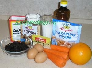 Рецепт простого морковного пирога