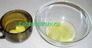 яйца белки отдельно от желтков