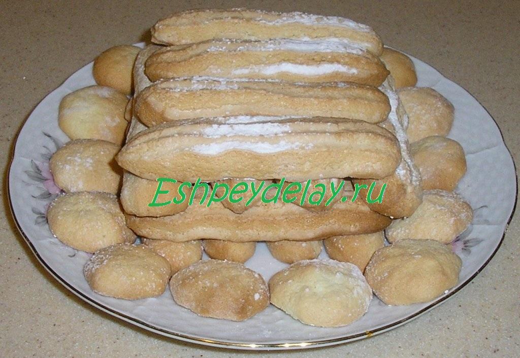 печенье савоярди