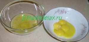 яйца, белки отдельно от желтков