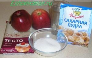 Рецепт розочек из слоёного теста с яблоками