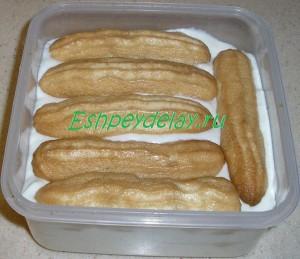 печенье савоярди для классического домашнего тирамису