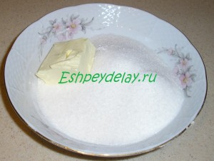 мука сахар и масло