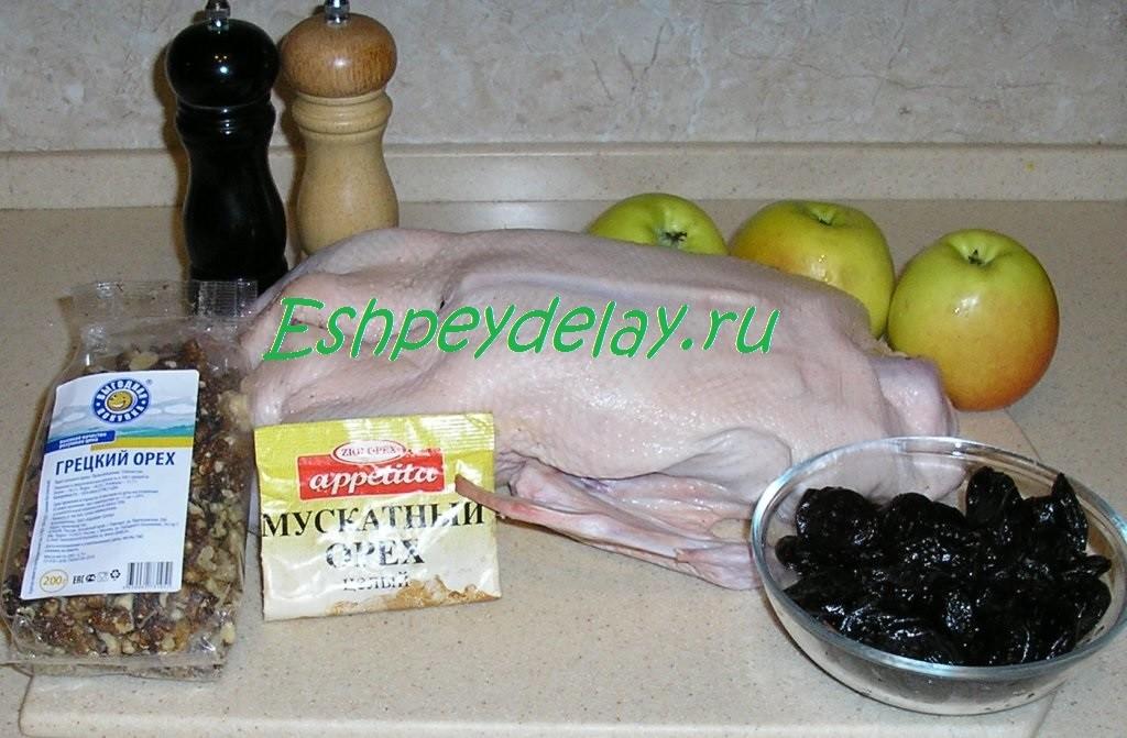 рецепт рулета из утки