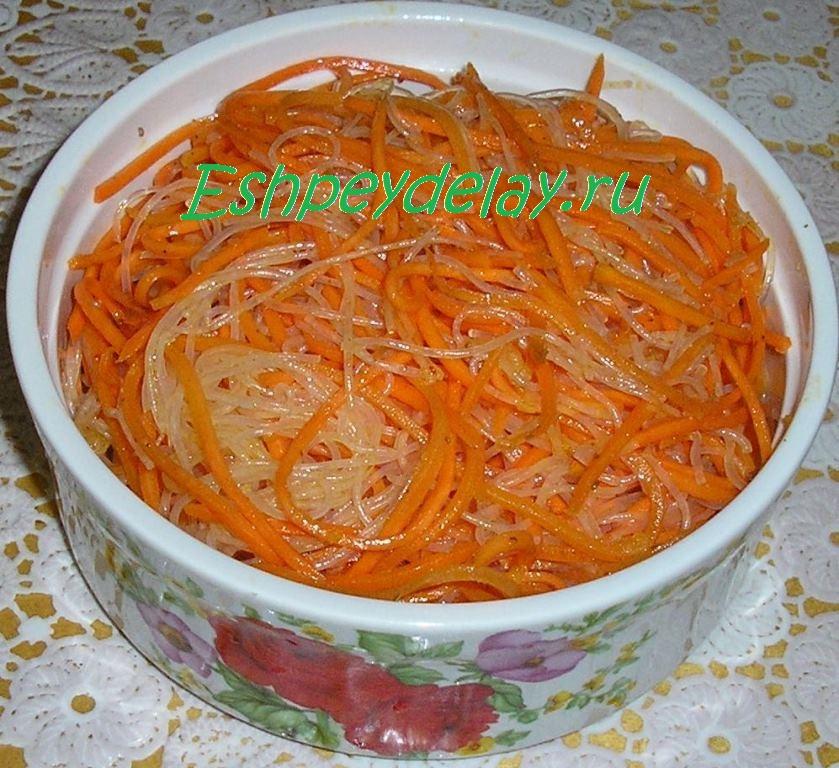 рецепт салата с фунчозой и корейской морковью