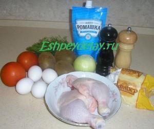Рецепт салата с киви изумрудная россыпь
