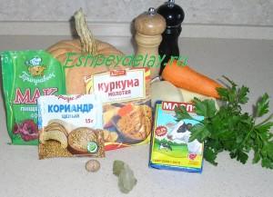 Рецепт с фото тыквенного супа пюре