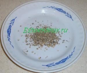 зира, кориандр и перец на терелке