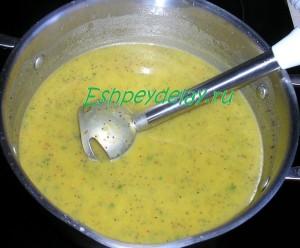 диетический тыквенный суп пюре