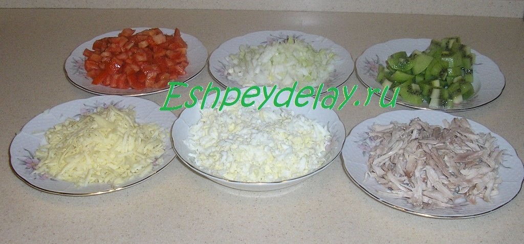 ингредиенты для салата с киви изумрудная россыпь