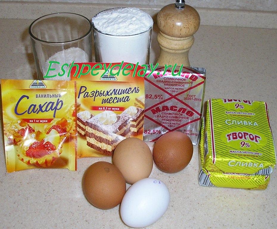 Сдобные дрожжевые булочки с сахаром на завтрак рецепт с ...