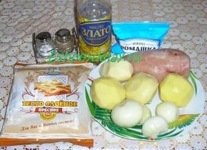 рецепт пирога из слоеного теста с курицей и картошкой