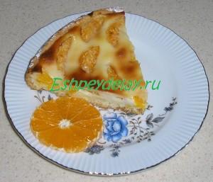 вкусный пирог с мандаринами