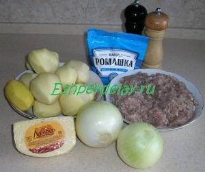 рецепт картофеля по-французски с фаршем
