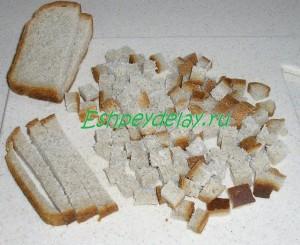 хлеб для гренок