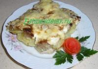 картофель по-французски с фаршем