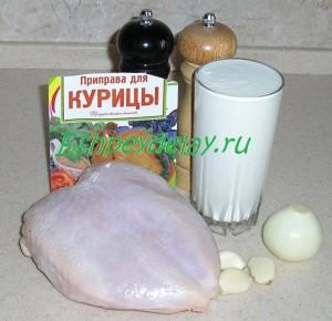 рецепт куриной грудки в кефире