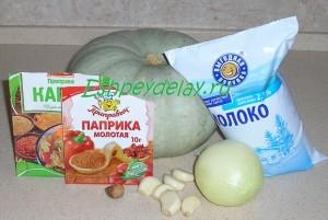 Рецепт супа пюре из тыквы и молока