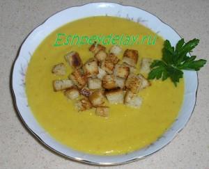 тыквенный суп с молоком