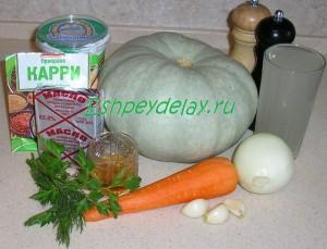 Рецепт крем супа из тыквы