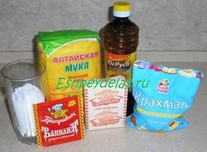 Рецепт домашнего песочного печенья