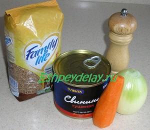 рецепт гречки с тушенкой